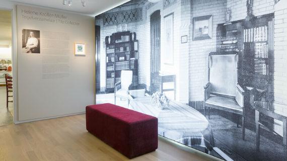 Helene kamer tegelmuseum